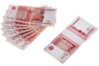 Сувенирные деньги, купюры в 0000 руб