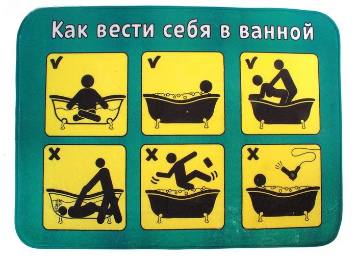 таблички на туалет и ванную для дома первой